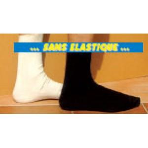 Socquettes sans élastique coton bio